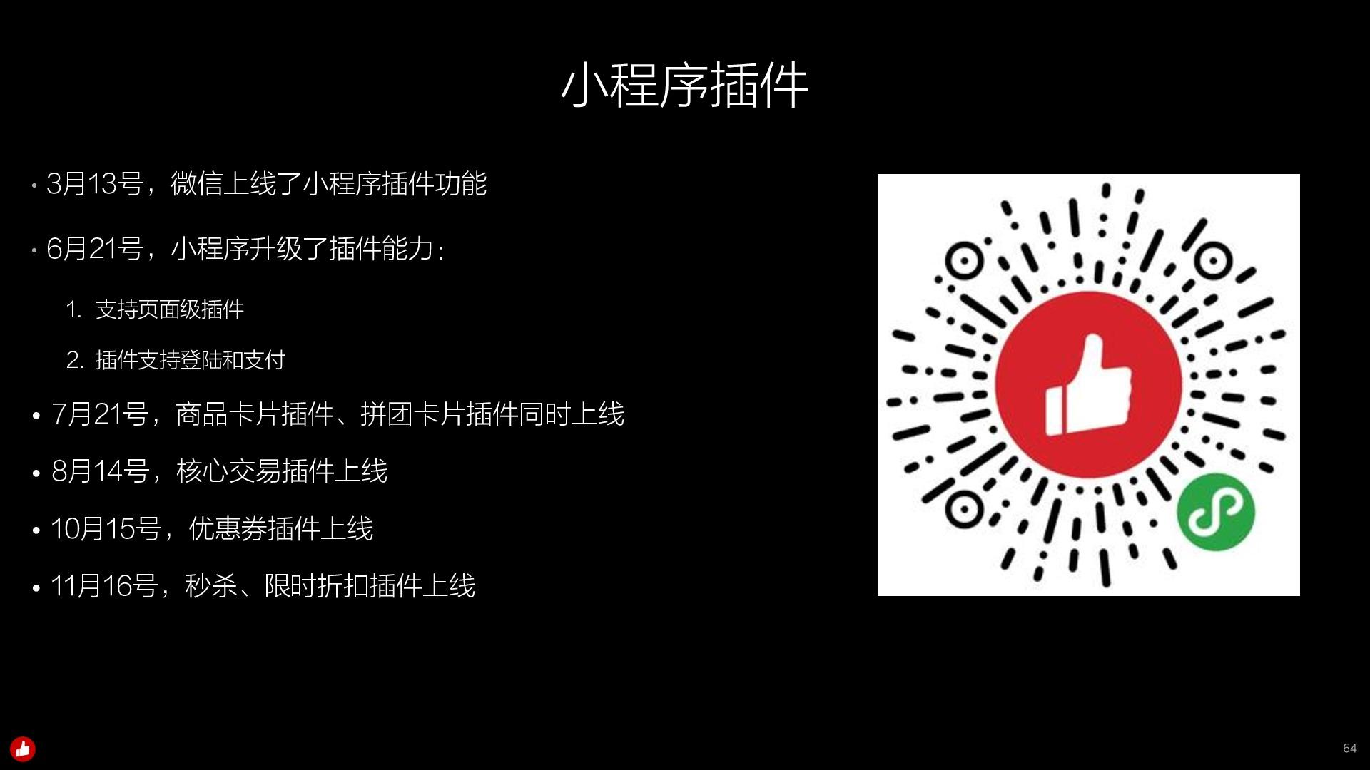 https://opentalk-blog.b0.upaiyun.com/prod/2018-11-26/524412b47c5b5dc0624ce3e6067454c4