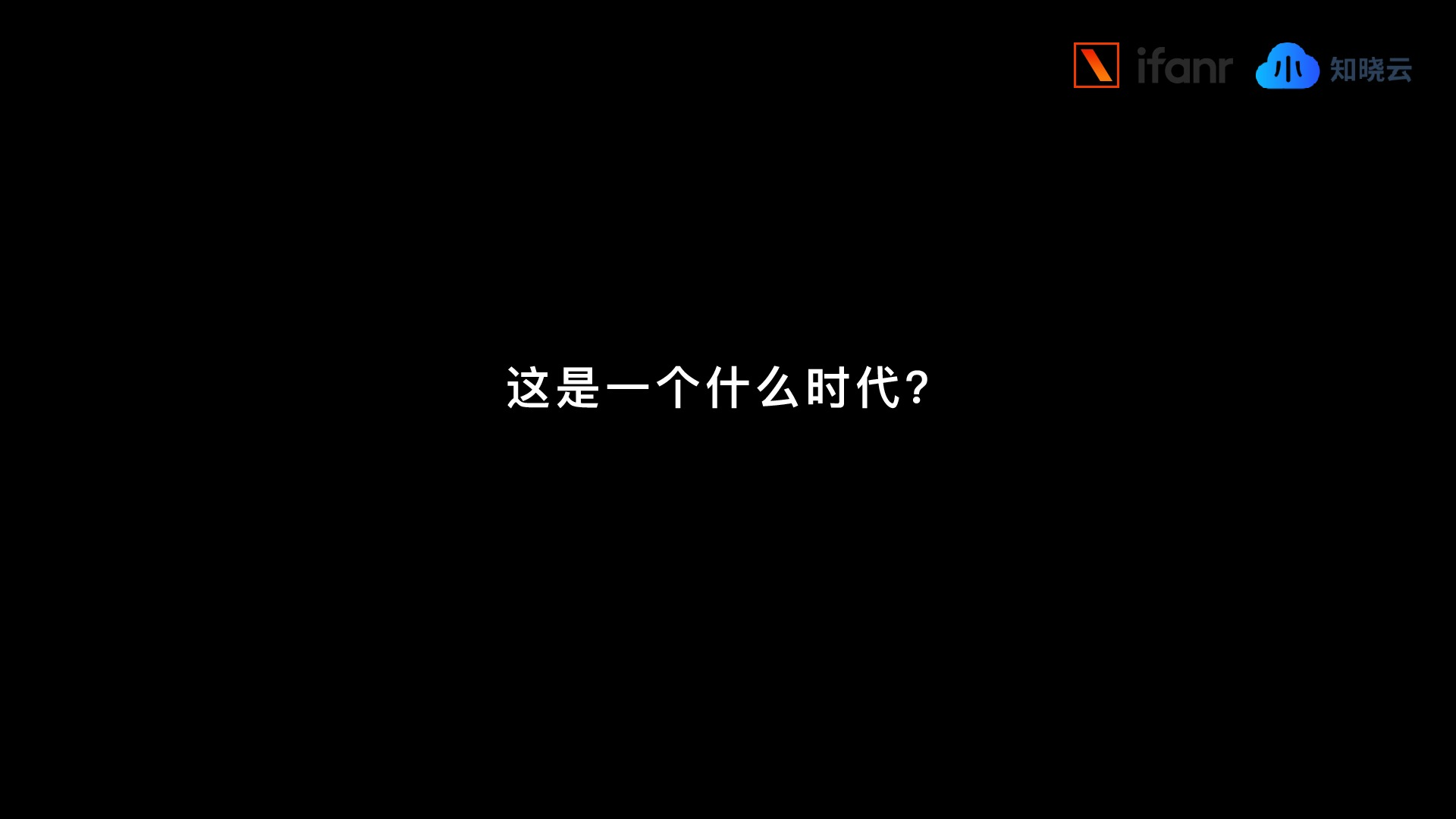 https://opentalk-blog.b0.upaiyun.com/prod/2018-11-26/55bceb55ce285efd2f5d571ec7f0ee3b