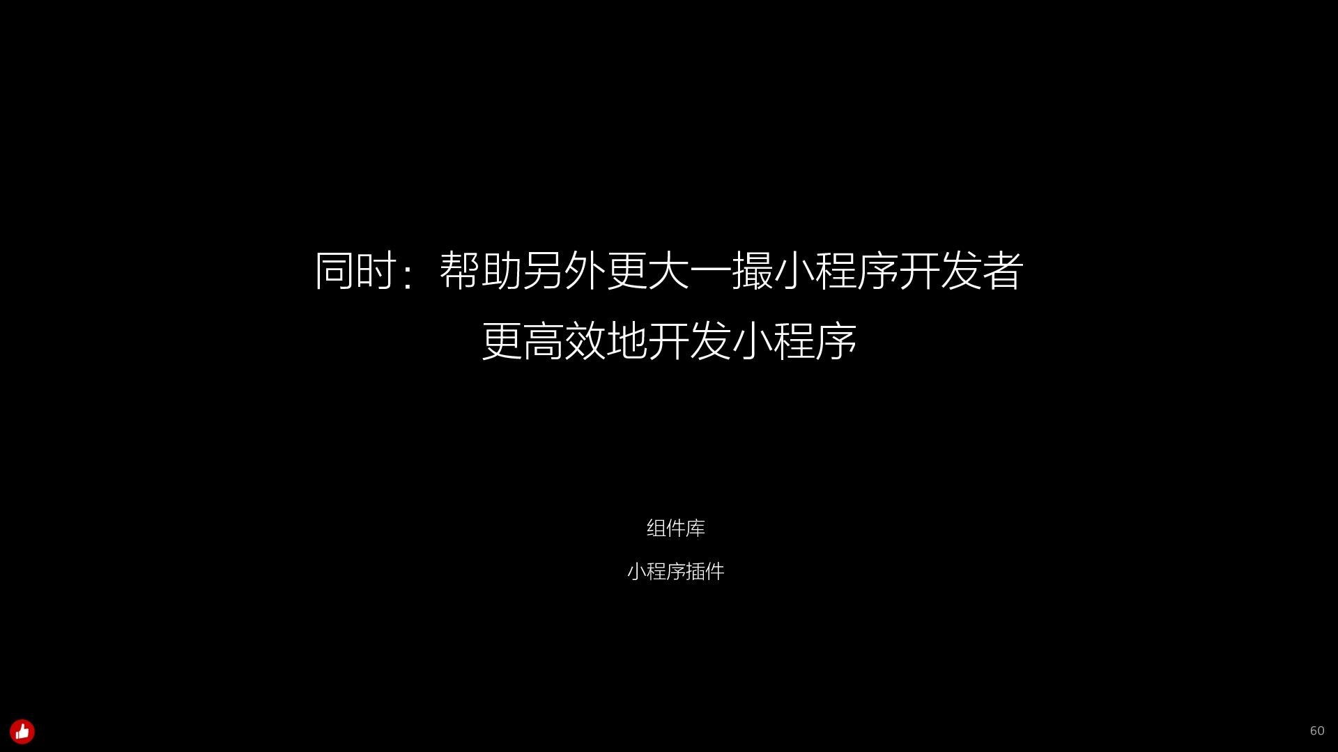 https://opentalk-blog.b0.upaiyun.com/prod/2018-11-26/632a6ec46466d4560ccf2a419b28eee2