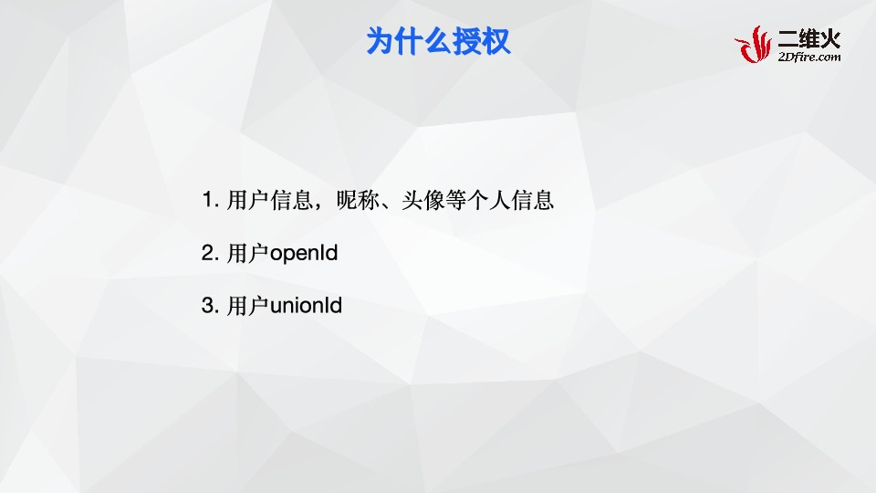 https://opentalk-blog.b0.upaiyun.com/prod/2018-11-26/6e7b0fab56f7d4af6d38fb8abf1ff4a2