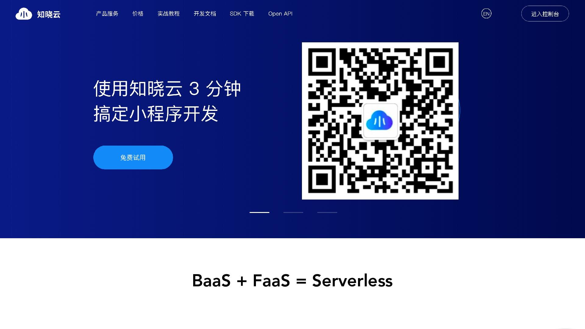 https://opentalk-blog.b0.upaiyun.com/prod/2018-11-26/7327d4f4abac070e49fda461bfb0474d
