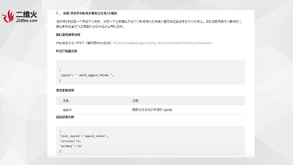 https://opentalk-blog.b0.upaiyun.com/prod/2018-11-26/8f23d3f70e893df04c32c846ce554e2f