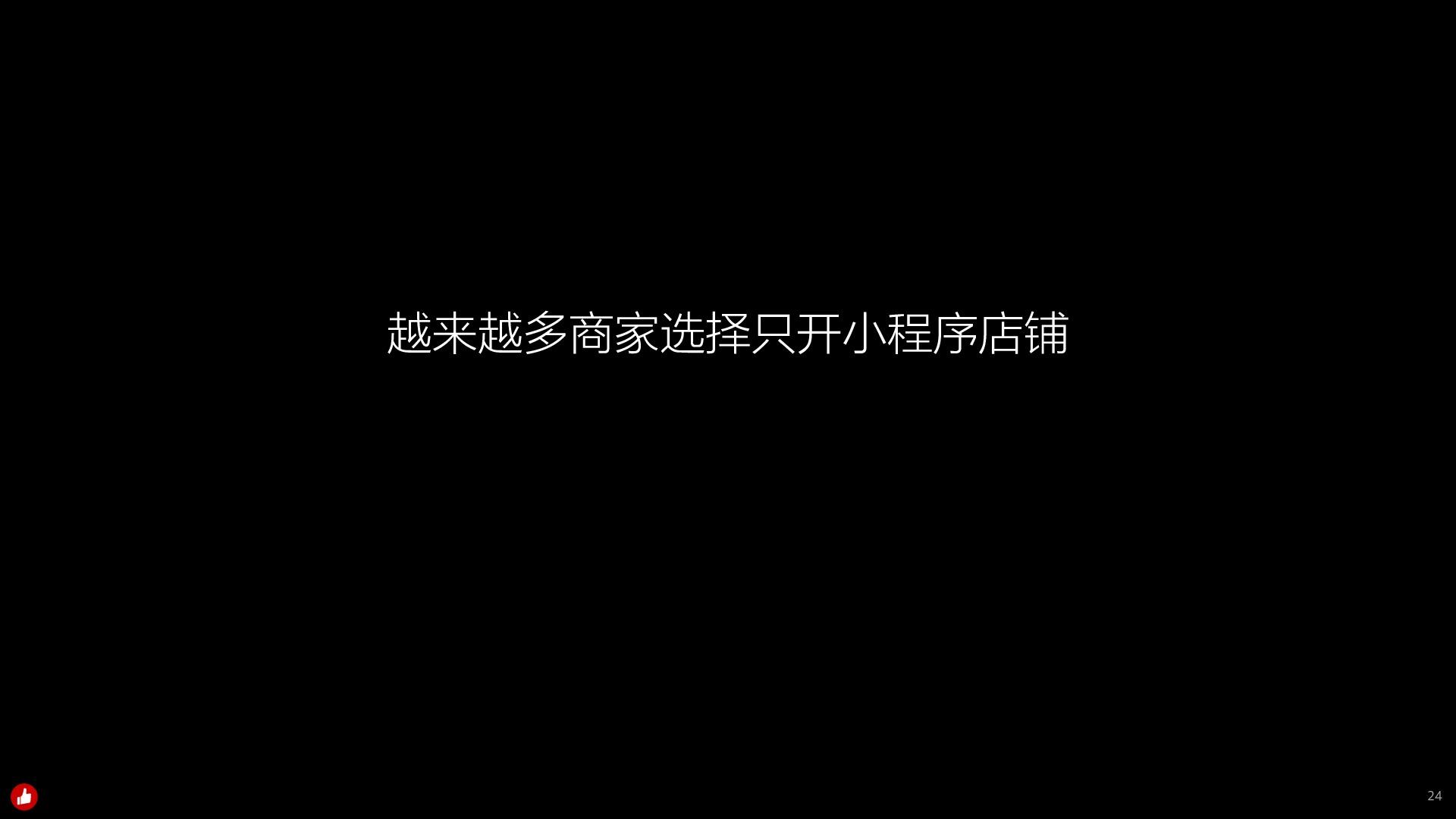 https://opentalk-blog.b0.upaiyun.com/prod/2018-11-26/920887826915ef5d68a02b55c3670fe0