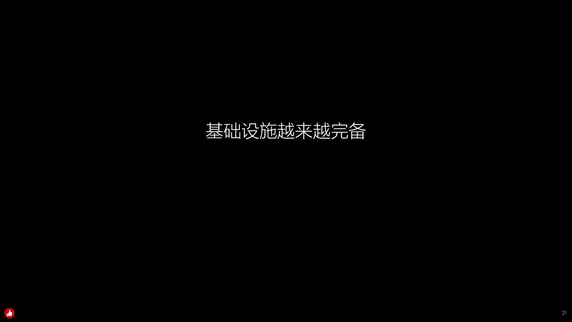 https://opentalk-blog.b0.upaiyun.com/prod/2018-11-26/95095252638a63f04580049e7e1379e5