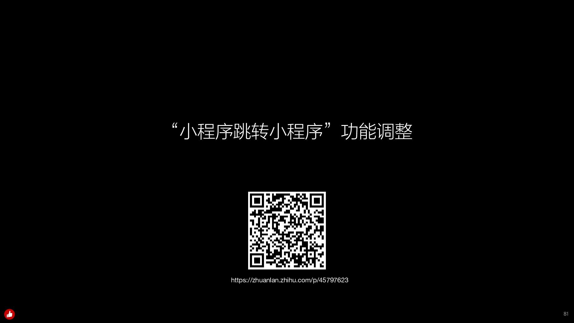 https://opentalk-blog.b0.upaiyun.com/prod/2018-11-26/b5bbf8a1141f82d73f4485bdc965bf9f