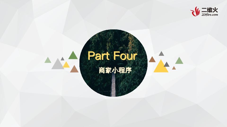https://opentalk-blog.b0.upaiyun.com/prod/2018-11-26/bdf9965318cf319d60e78d45cc42c6db