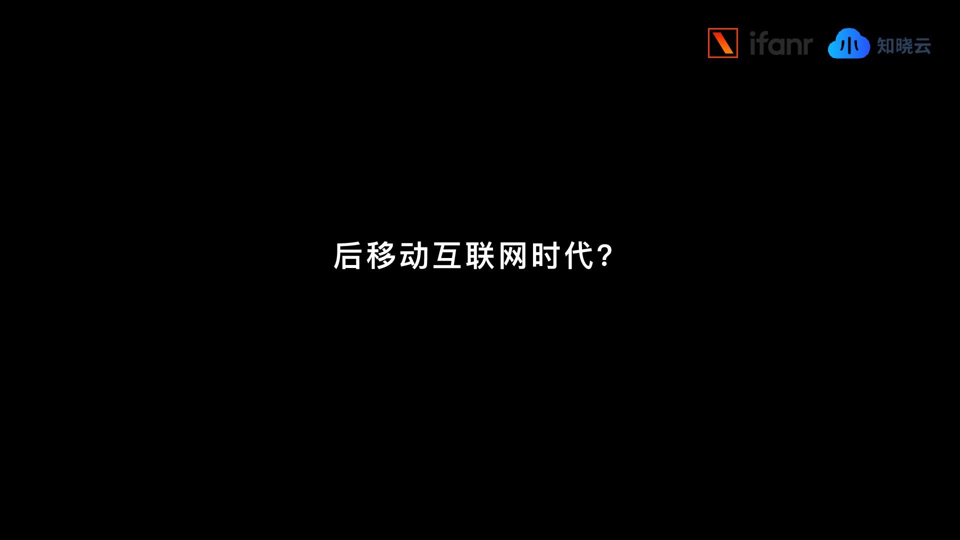 https://opentalk-blog.b0.upaiyun.com/prod/2018-11-26/c4e5516184de9a54dce39153867478dd
