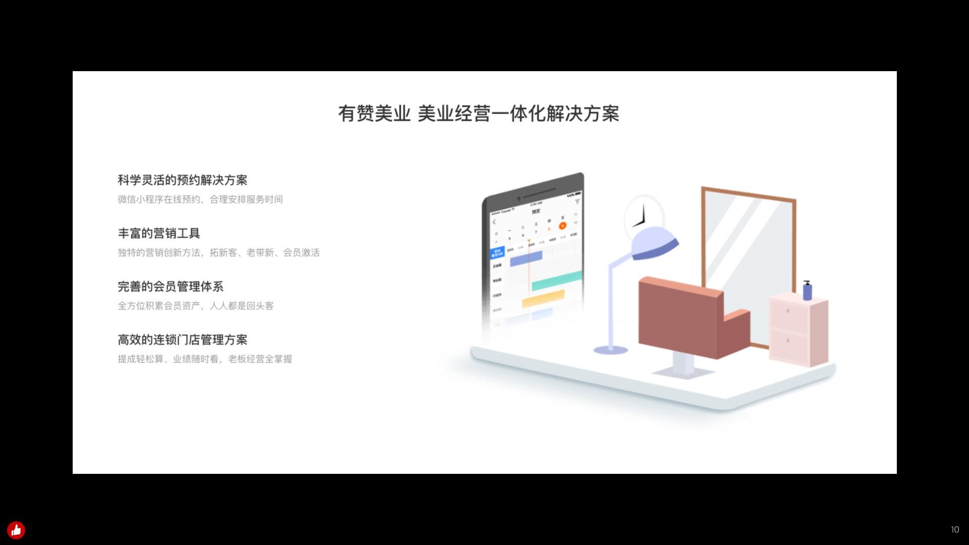 https://opentalk-blog.b0.upaiyun.com/prod/2018-11-26/cd5c34177cb1d3a18b2fd01f0af91f90