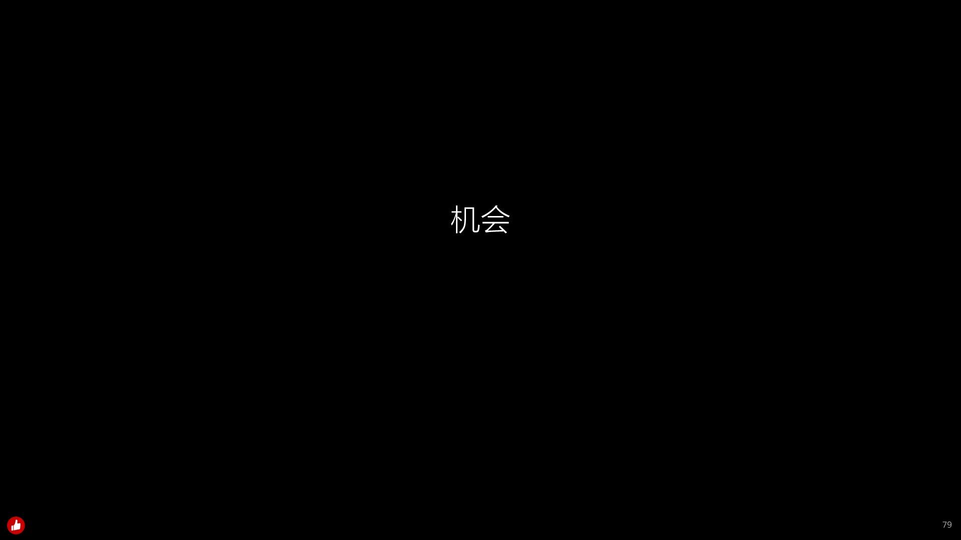https://opentalk-blog.b0.upaiyun.com/prod/2018-11-26/db76aaf1ee2d58541f3ae197af32ef78