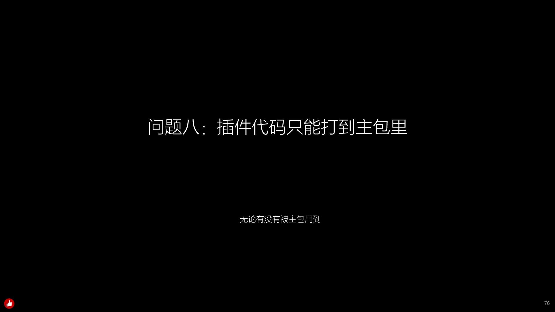https://opentalk-blog.b0.upaiyun.com/prod/2018-11-26/f64075f151e8cca9c5350495a1f47673