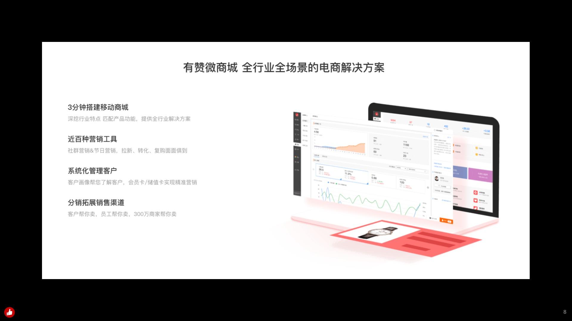 https://opentalk-blog.b0.upaiyun.com/prod/2018-11-26/fbe52912d2281146a76440b1c120555d