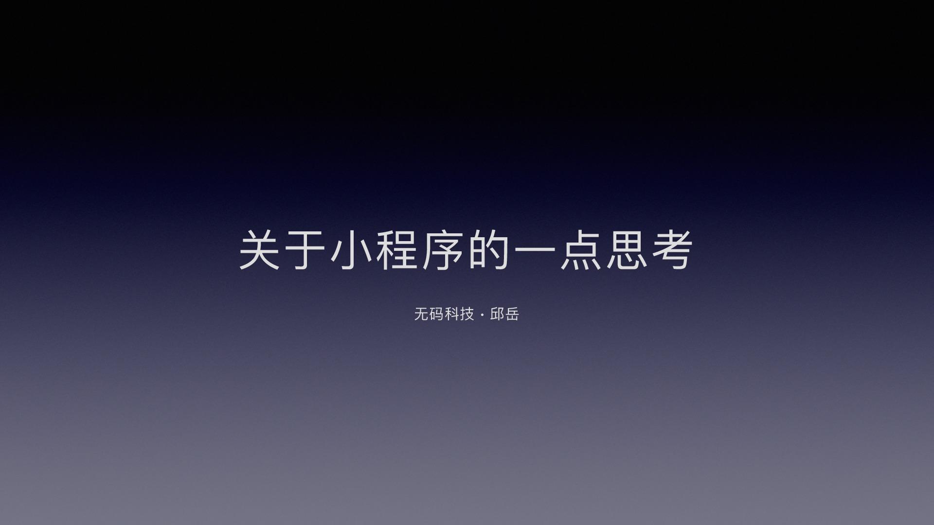 https://opentalk-blog.b0.upaiyun.com/prod/2018-12-18/b73ca3460a1fdfb1829769f93fa6f74d