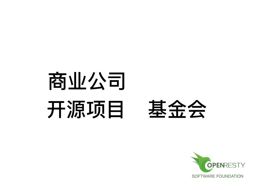 https://opentalk-blog.b0.upaiyun.com/prod/2019-01-14/c324b906c44928c7d8ae52b376a438bb