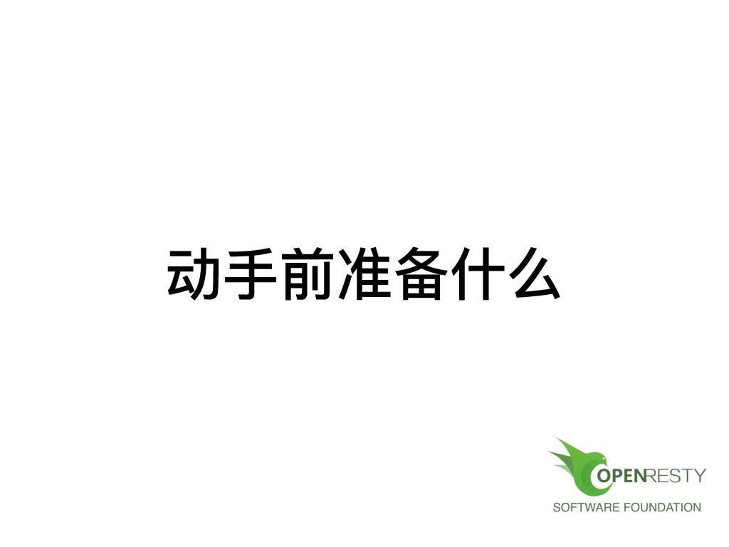 https://opentalk-blog.b0.upaiyun.com/prod/2019-01-14/d77c9e71860d23d754a67d75f03fdf60