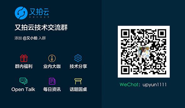 OT官网二维码.png