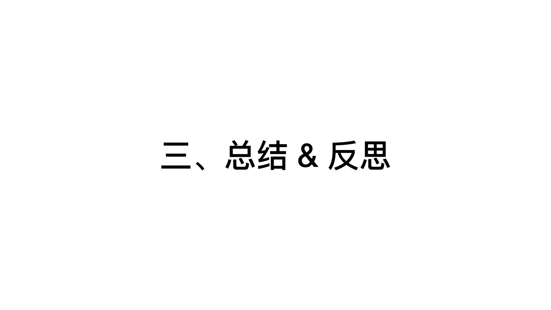 https://opentalk-blog.b0.upaiyun.com/prod/2019-03-25/1945648c9a0312147842cec94ecc7a7d
