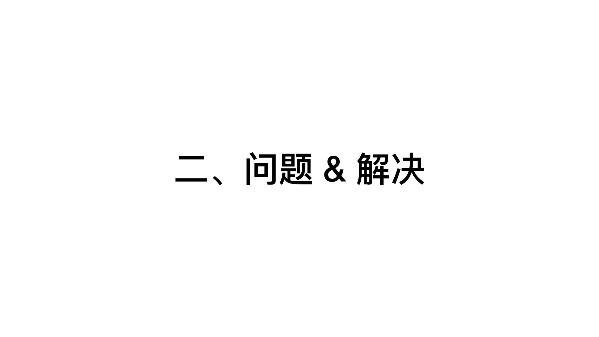 https://opentalk-blog.b0.upaiyun.com/prod/2019-03-25/48b399e95117c85b937b3b80d3d61543
