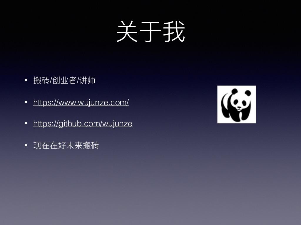 https://opentalk-blog.b0.upaiyun.com/prod/2019-03-25/c5fce44b8d0b52c14d1296bf32d6e707