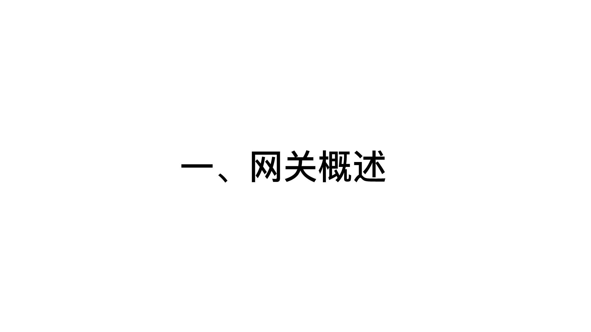 https://opentalk-blog.b0.upaiyun.com/prod/2019-03-25/f803044ba7bf7794d103ebeb69013553