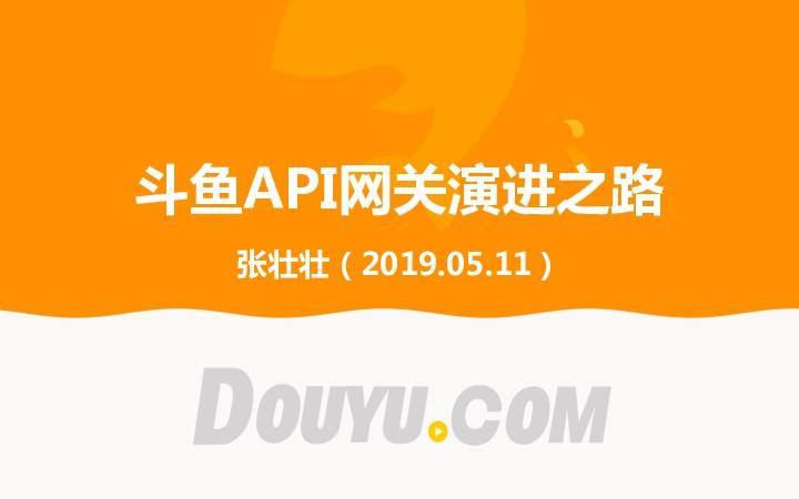 https://opentalk-blog.b0.upaiyun.com/prod/2019-05-13/d149957dc5c14590efbf84a597e3fe05