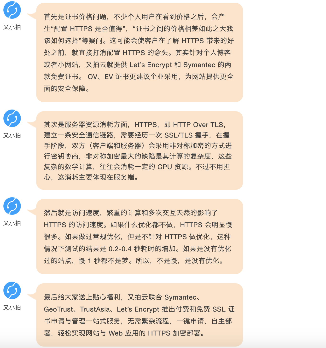 WX20190527-141136@2x.png