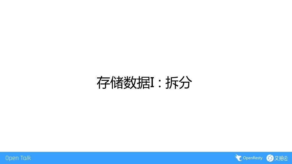 https://opentalk-blog.b0.upaiyun.com/prod/2019-07-07/181af2dbfd9e4731baceacab5b988fea