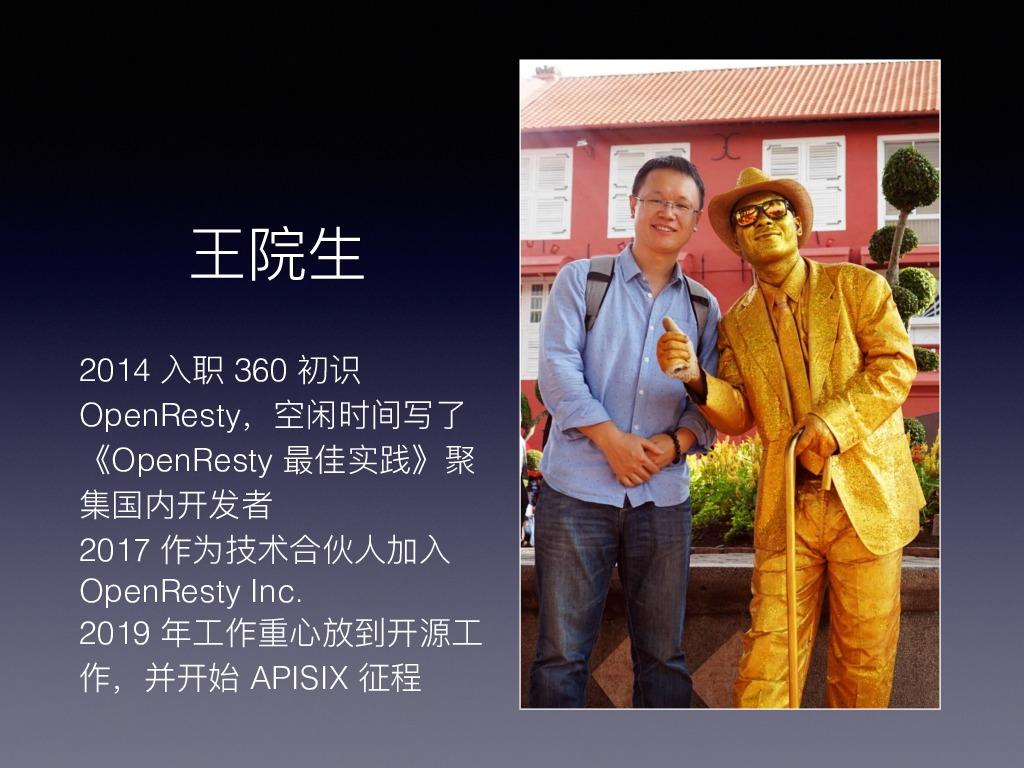 https://opentalk-blog.b0.upaiyun.com/prod/2019-07-07/3db04ff5b2f542fb27afcb88f3371736