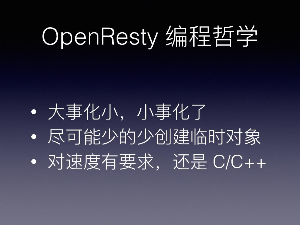 https://opentalk-blog.b0.upaiyun.com/prod/2019-07-07/b5993ee6645145d408ebcf809c6ef884