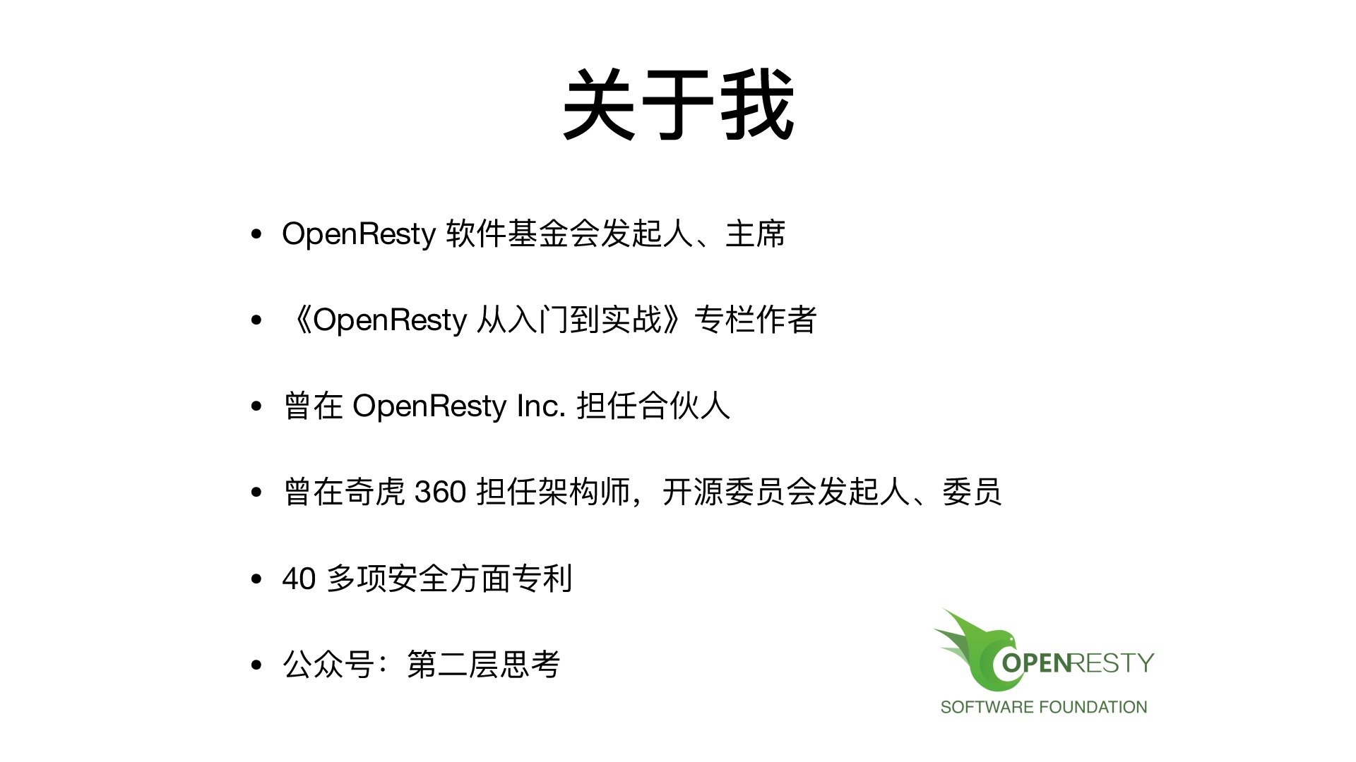 https://opentalk-blog.b0.upaiyun.com/prod/2019-07-18/7466ae9cc43a4c2ae2686edfafd06492
