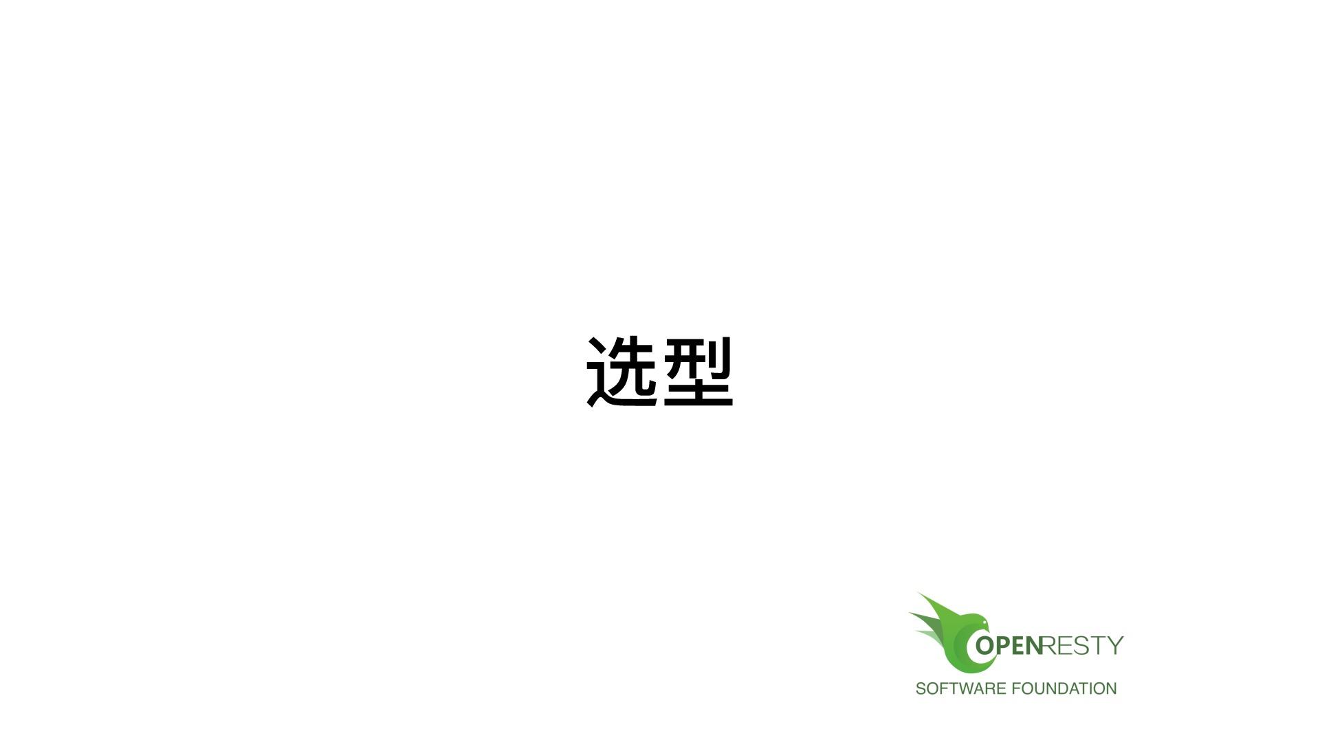 https://opentalk-blog.b0.upaiyun.com/prod/2019-07-18/9e5d81bef1a6ada30c7005de71d43980