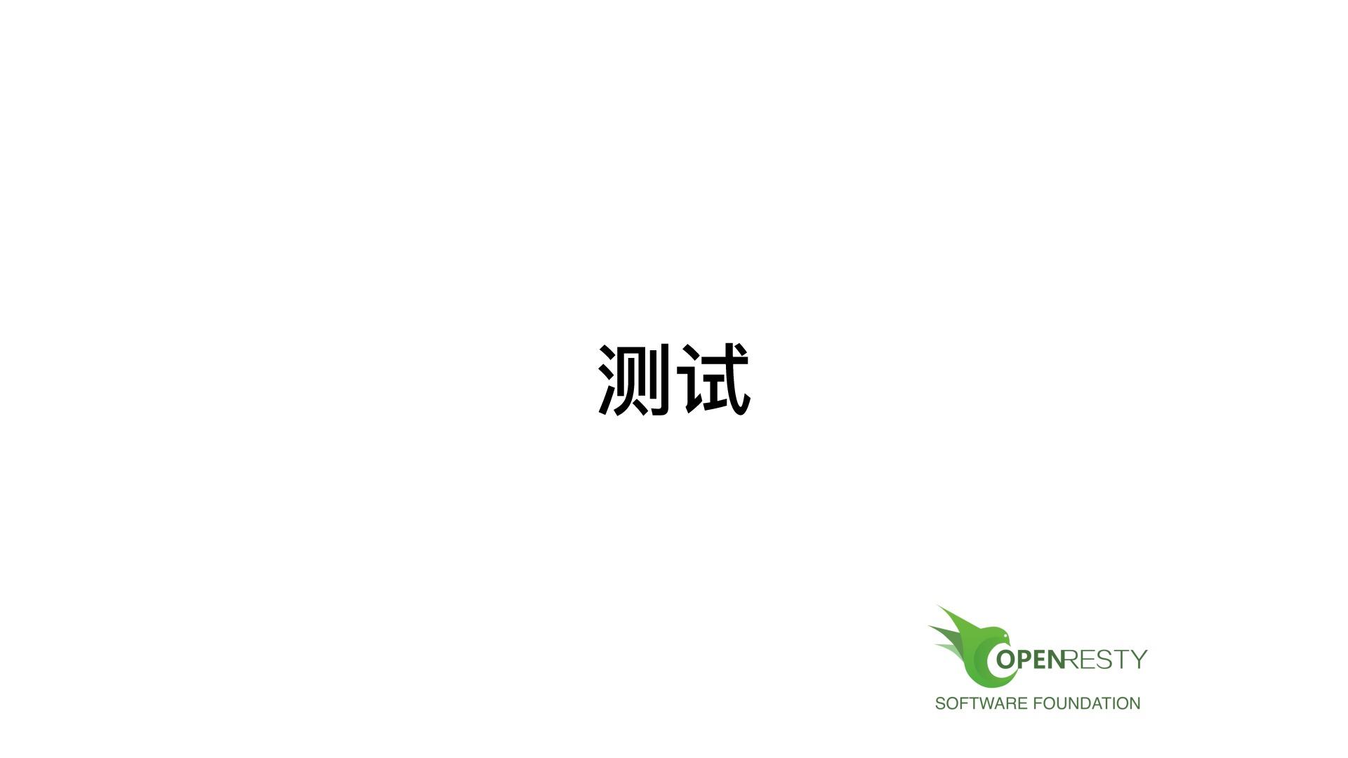 https://opentalk-blog.b0.upaiyun.com/prod/2019-07-18/cde8354cf65d8892198da69a4a8da222