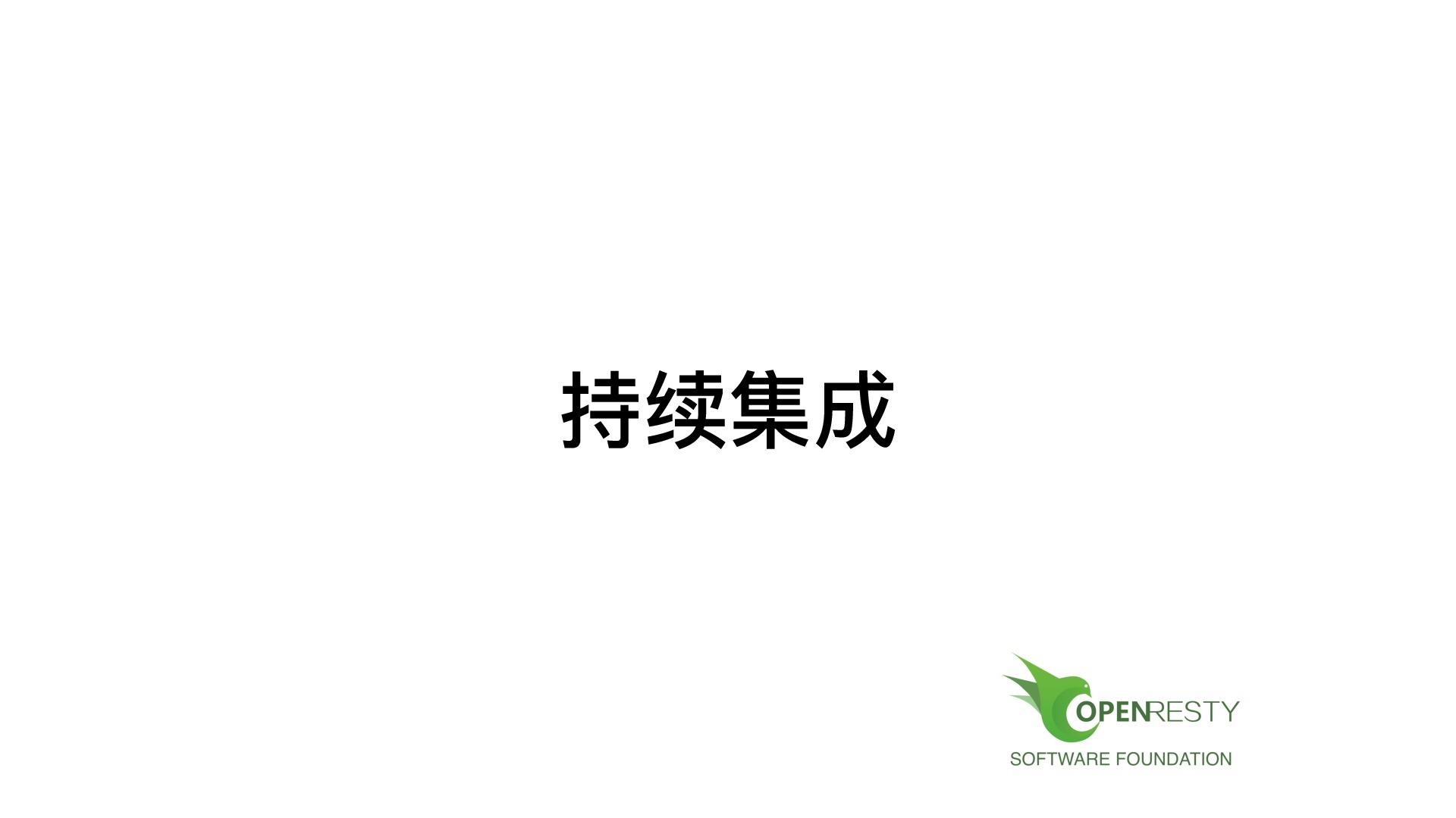 https://opentalk-blog.b0.upaiyun.com/prod/2019-07-18/e1be998c58e2a4b995f7424b3638ea1e