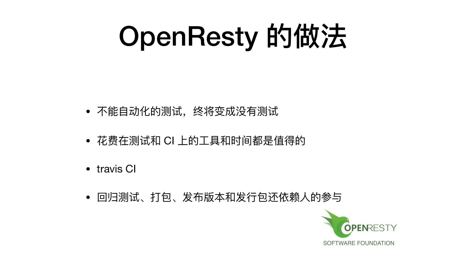 https://opentalk-blog.b0.upaiyun.com/prod/2019-07-18/ec2448bfeadf18c36353583f8560b180