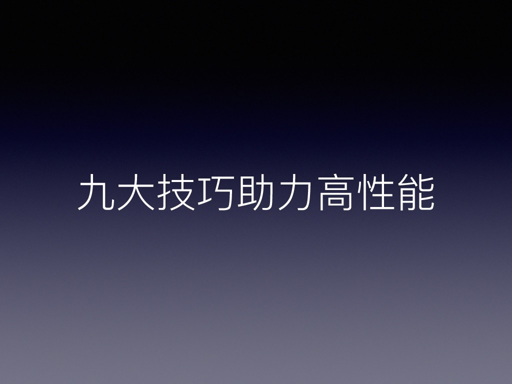 https://opentalk-blog.b0.upaiyun.com/prod/2019-08-09/4a4b54f83f234ec6e14441b7ef73a76e