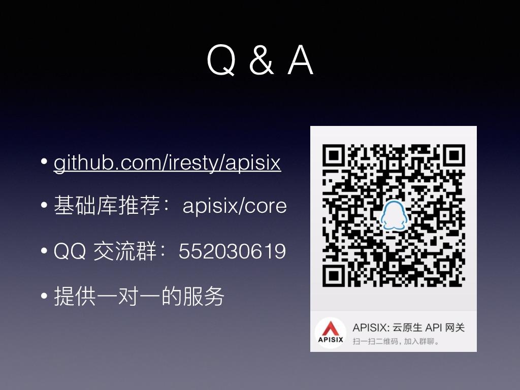 https://opentalk-blog.b0.upaiyun.com/prod/2019-08-09/fba77ac8e3017f95b3f7cc56e3b124ee