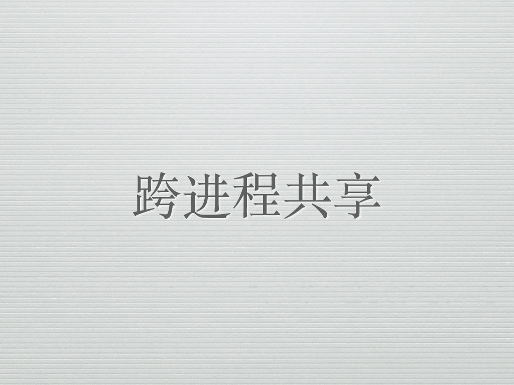 https://opentalk-blog.b0.upaiyun.com/prod/2019-09-01/20865ee7d8145469d4df6f9f1bfb367c