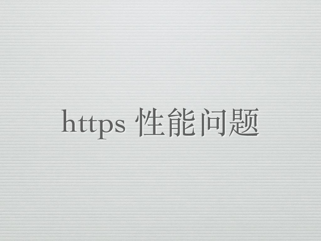 https://opentalk-blog.b0.upaiyun.com/prod/2019-09-01/388b509c7c25dbc870ee66a07abd0946