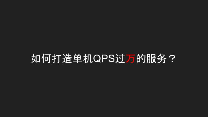 https://opentalk-blog.b0.upaiyun.com/prod/2019-09-01/7161d75d50a2e2a2a1a5927309020b96