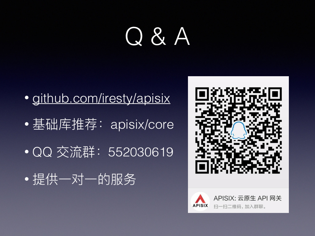 https://opentalk-blog.b0.upaiyun.com/prod/2019-09-01/72adc59c0dbba43f3db3d0ae7357c259