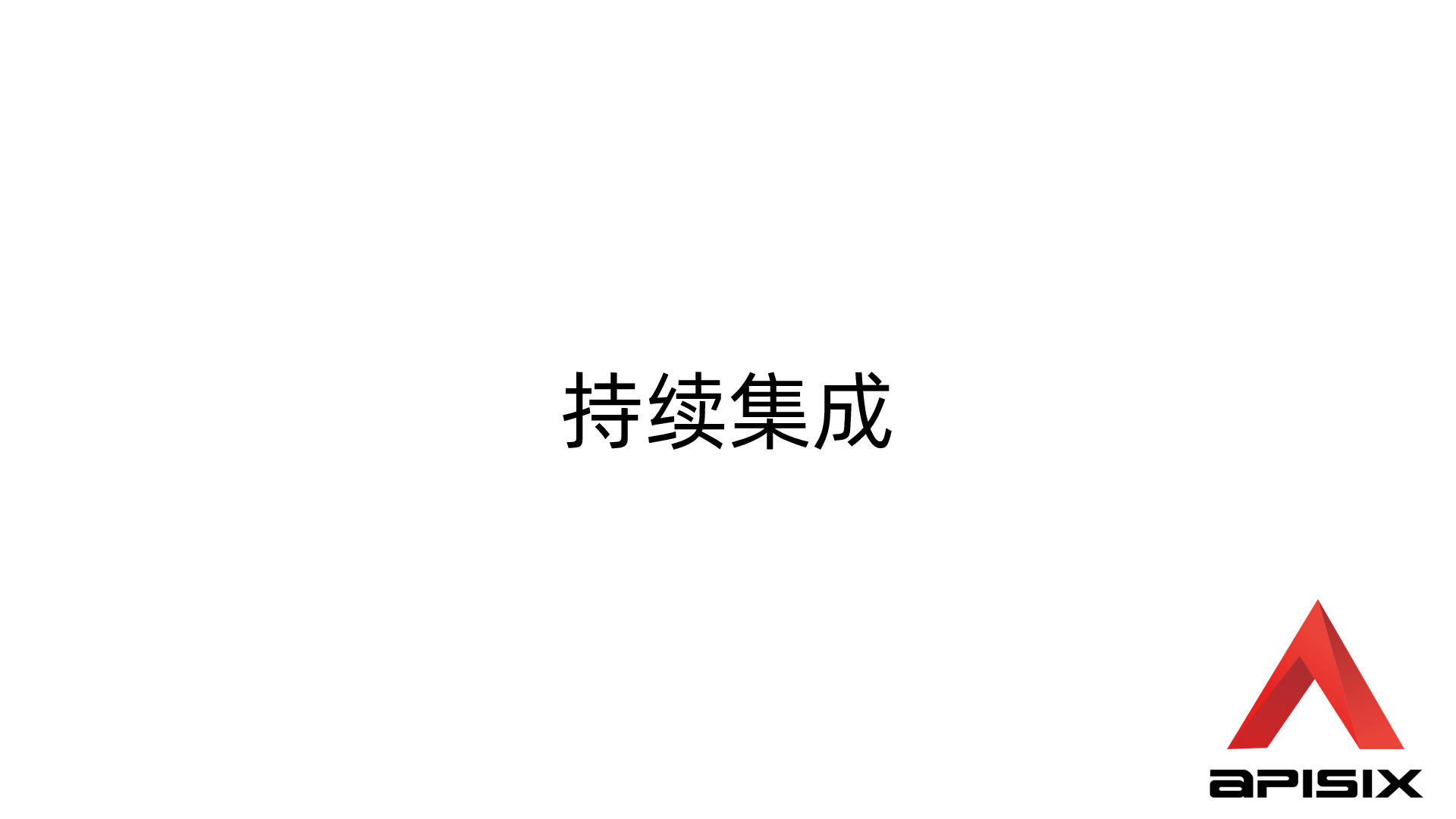 https://opentalk-blog.b0.upaiyun.com/prod/2019-09-01/75804ebe9fa788c7b4d991844243c9a9