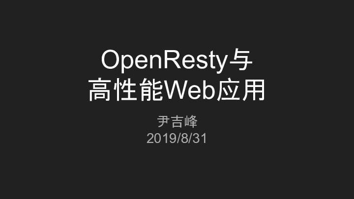 https://opentalk-blog.b0.upaiyun.com/prod/2019-09-01/862feacb11d62a65e76bd9643792c830