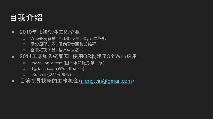 https://opentalk-blog.b0.upaiyun.com/prod/2019-09-01/cac7a7a140d378f0cbff3ac0fb161541