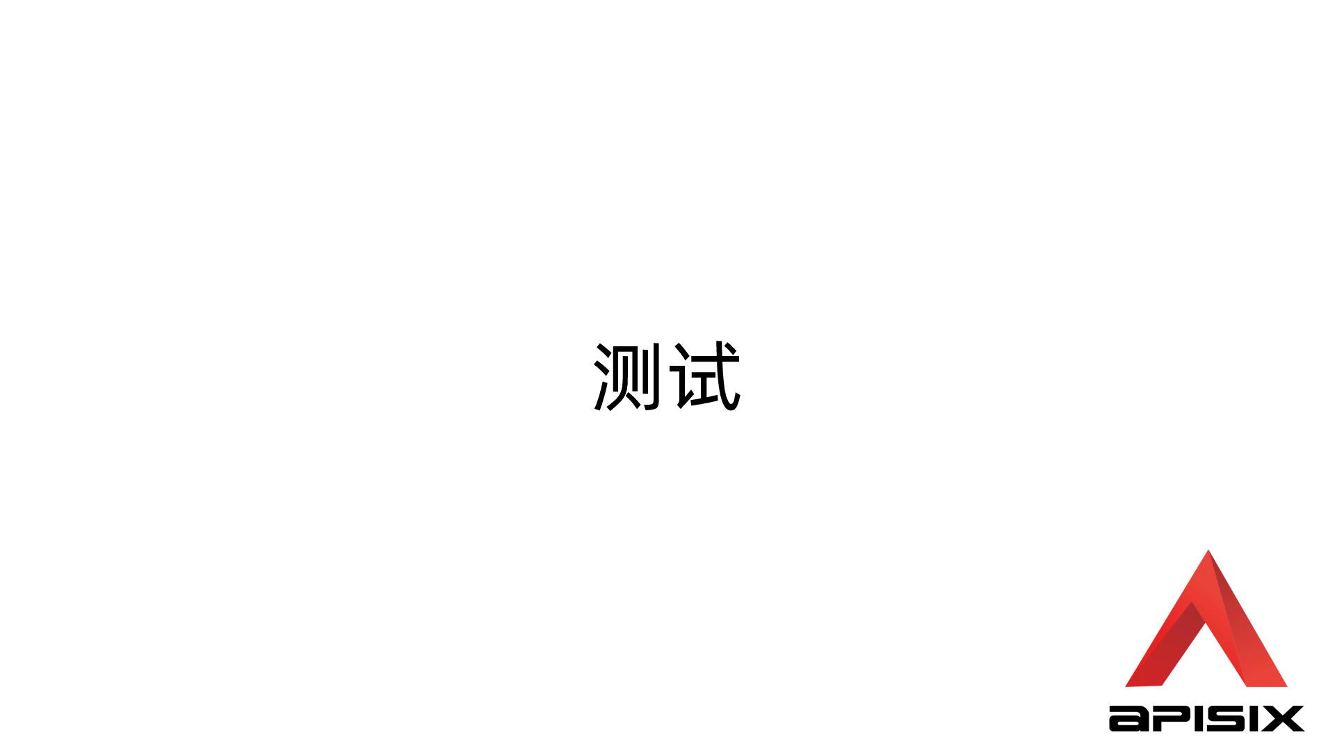 https://opentalk-blog.b0.upaiyun.com/prod/2019-09-01/e801e61a9c454dcc70e7925786ca8d9f