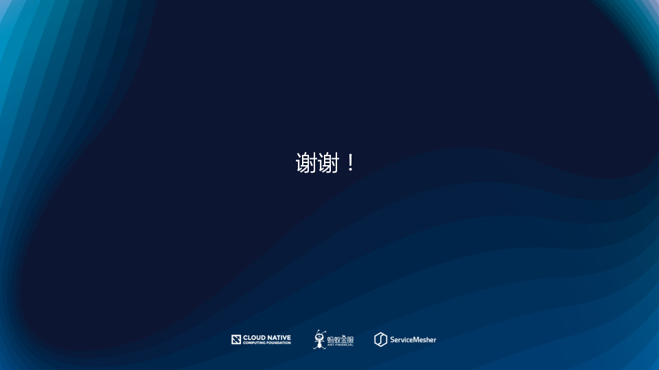 https://opentalk-blog.b0.upaiyun.com/prod/2019-10-28/00fb40a5c07f84e908866f114347da1c