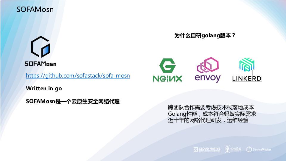https://opentalk-blog.b0.upaiyun.com/prod/2019-10-28/8e98c6757241b5d8d37bc211de9c44ae