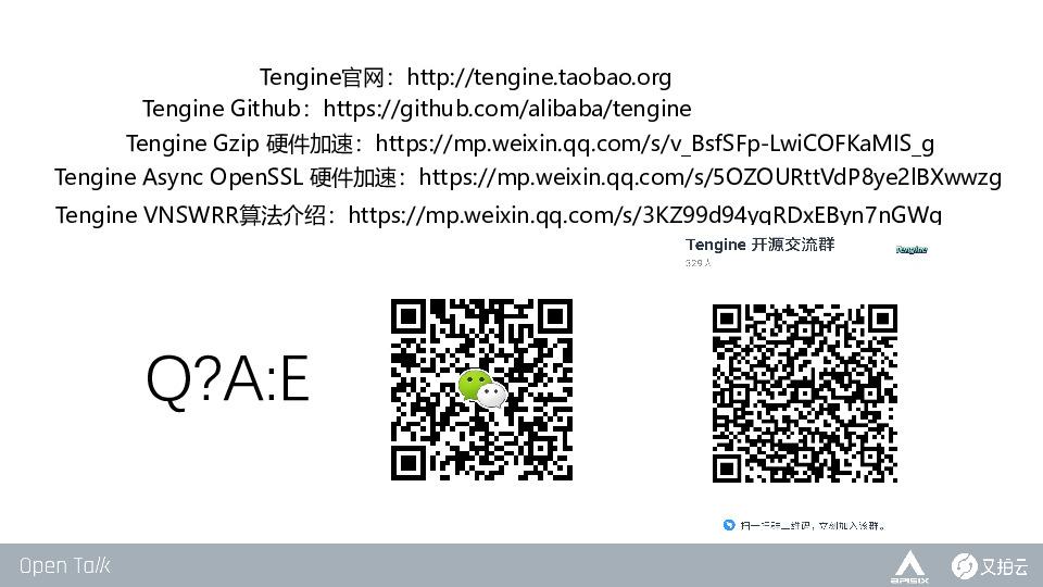 https://opentalk-blog.b0.upaiyun.com/prod/2019-10-28/cdd52c3c388db46aede4db99f1443414