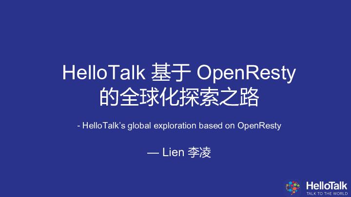https://opentalk-blog.b0.upaiyun.com/prod/2019-12-14/9ce5ed3768b29ae265518b0d3870b628