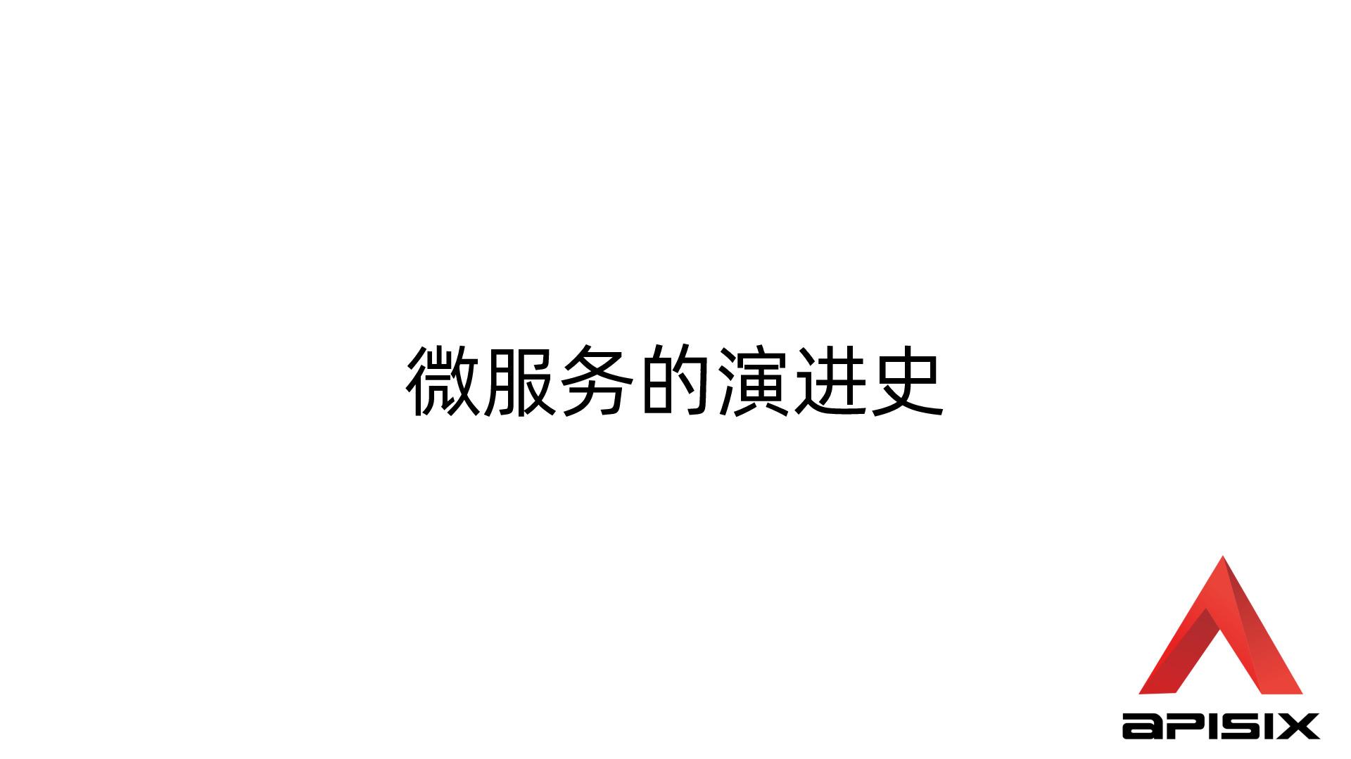 https://opentalk-blog.b0.upaiyun.com/prod/2019-12-18/0c979a82bedc6541620b6929d1e2eb05