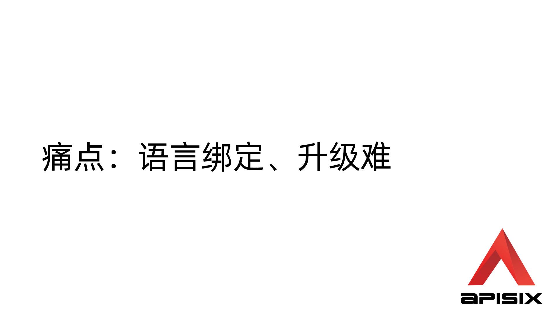 https://opentalk-blog.b0.upaiyun.com/prod/2019-12-18/e47ba1eca7d3e4cfbc2241e7d1db43fa
