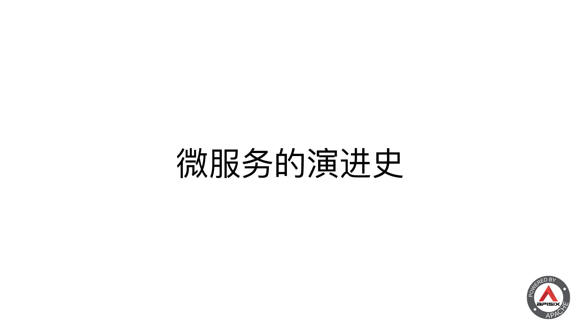 https://opentalk-blog.b0.upaiyun.com/prod/2020-08-13/9a382e5ab42d56c3df5f6d41d5f5497d